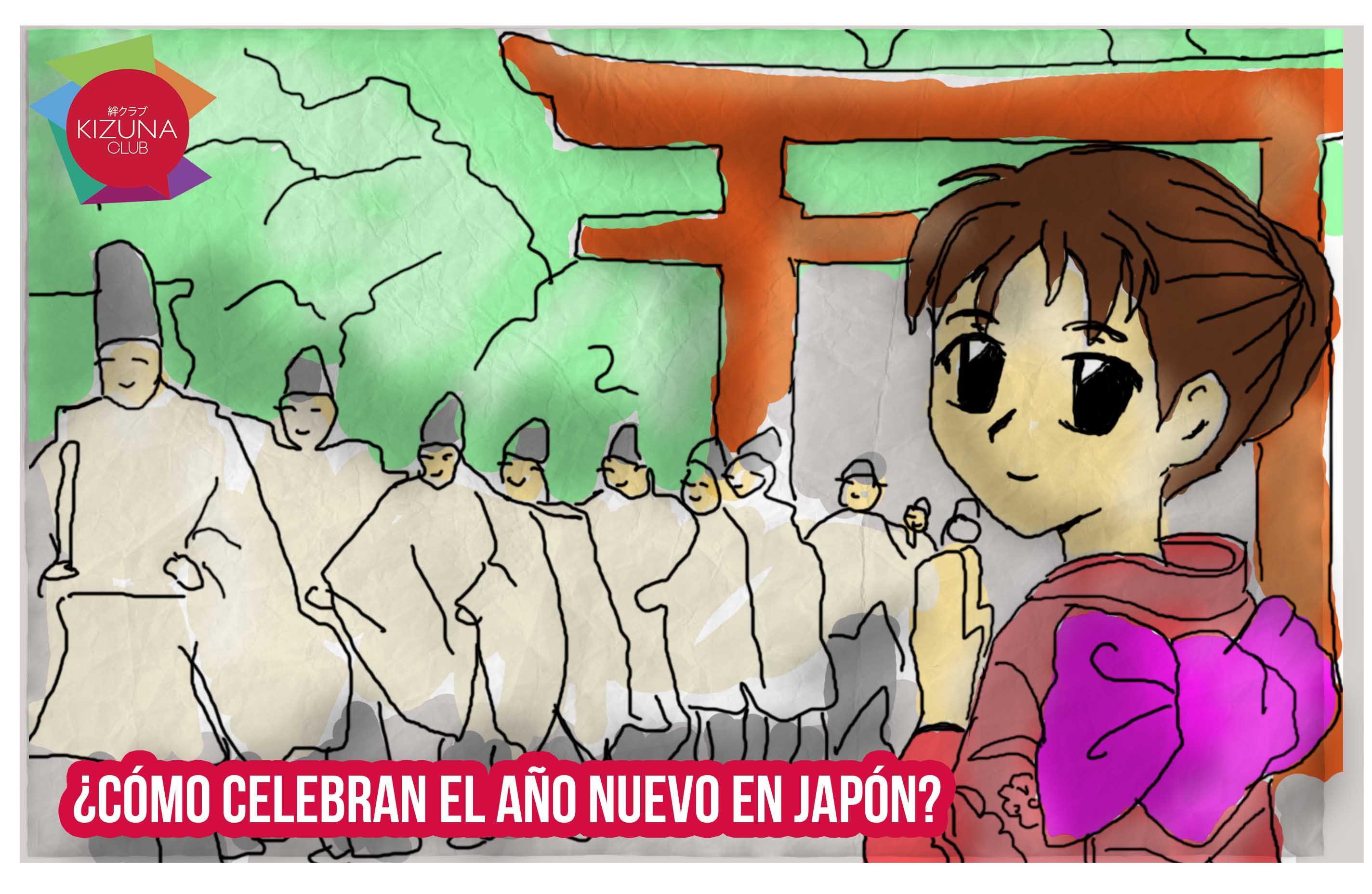 10 datos curiosos sobre el año nuevo en Japón