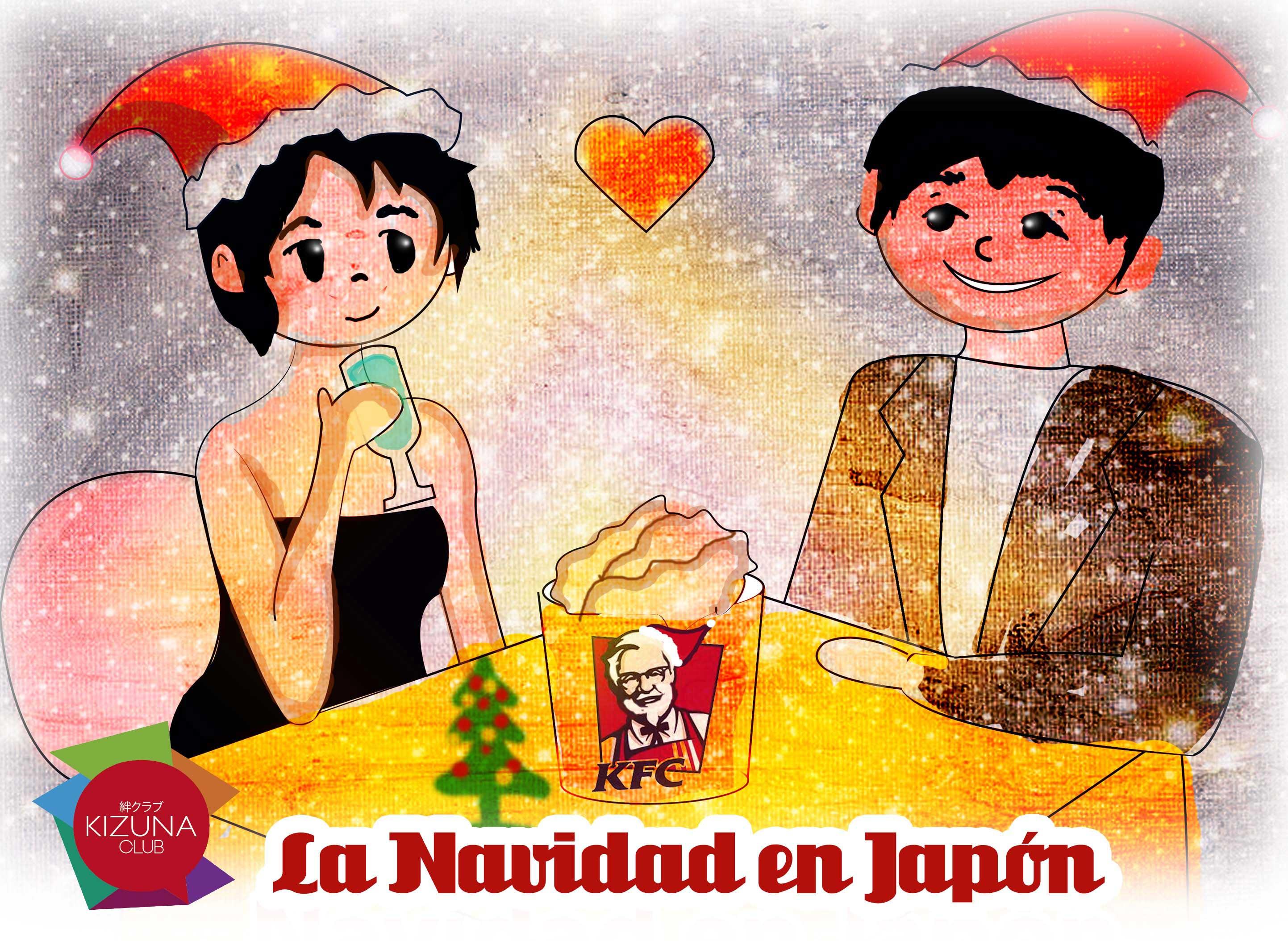 7 datos curiosos sobre la navidad en Japón