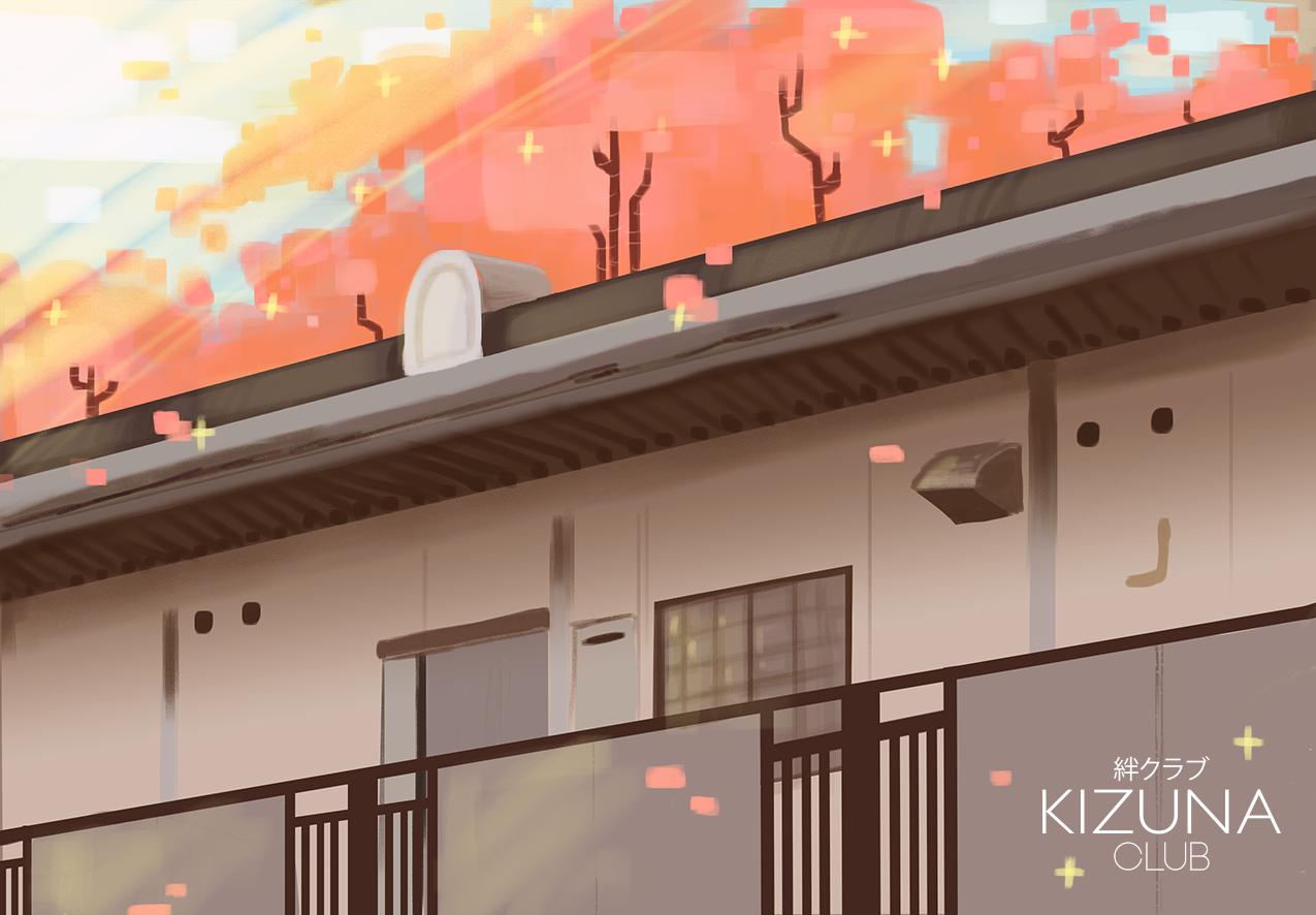 11 Curiosidades de los apartamentos en Japón