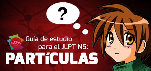 Guía de estudio para el JLPT N5: Partículas
