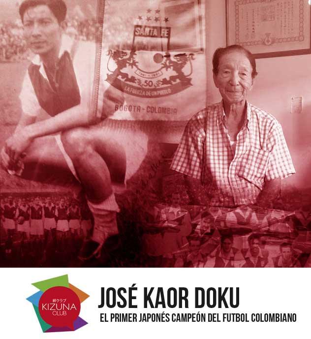 José Kaor Doku, el primer japonés campeón del fútbol colombiano