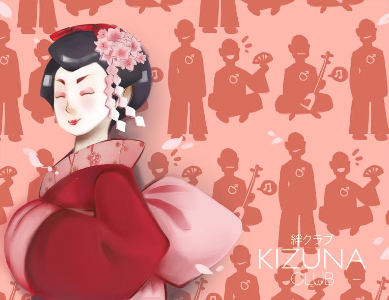 Taikomochi, el origen de las geishas