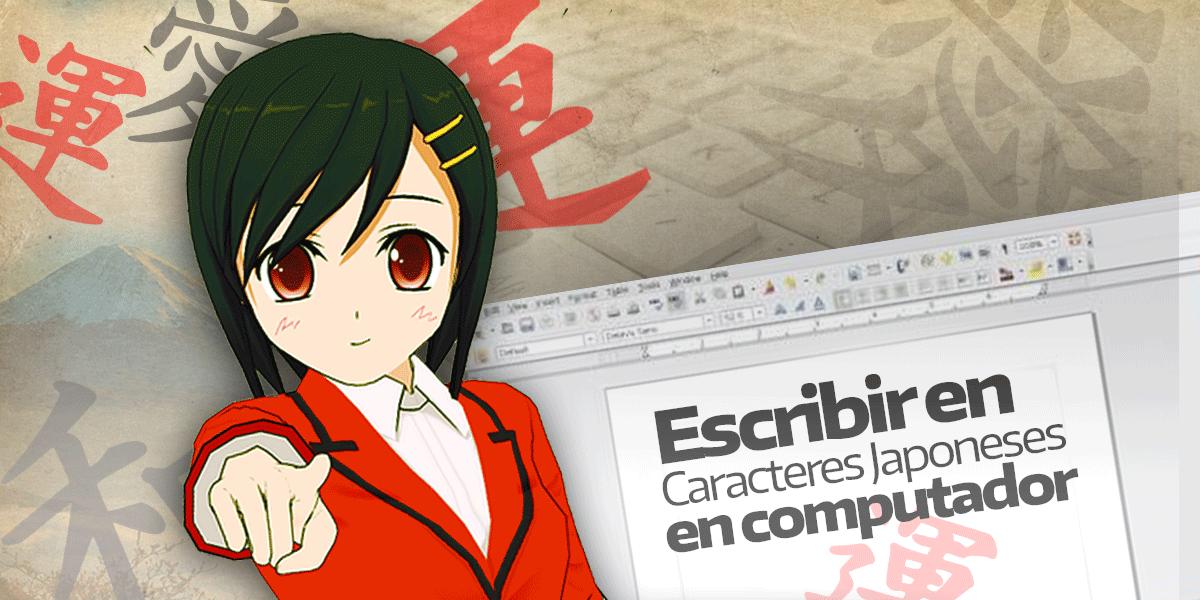 Configura el teclado de tu pc o mac para escribir en japonés