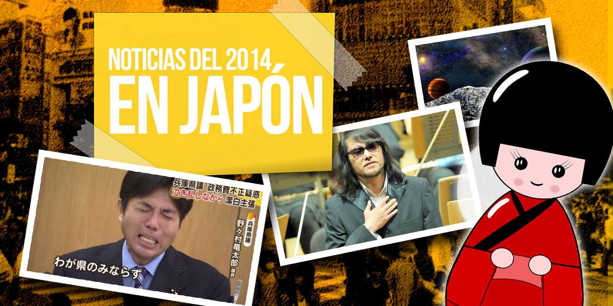 Noticias y curiosidades de Japón en el 2014