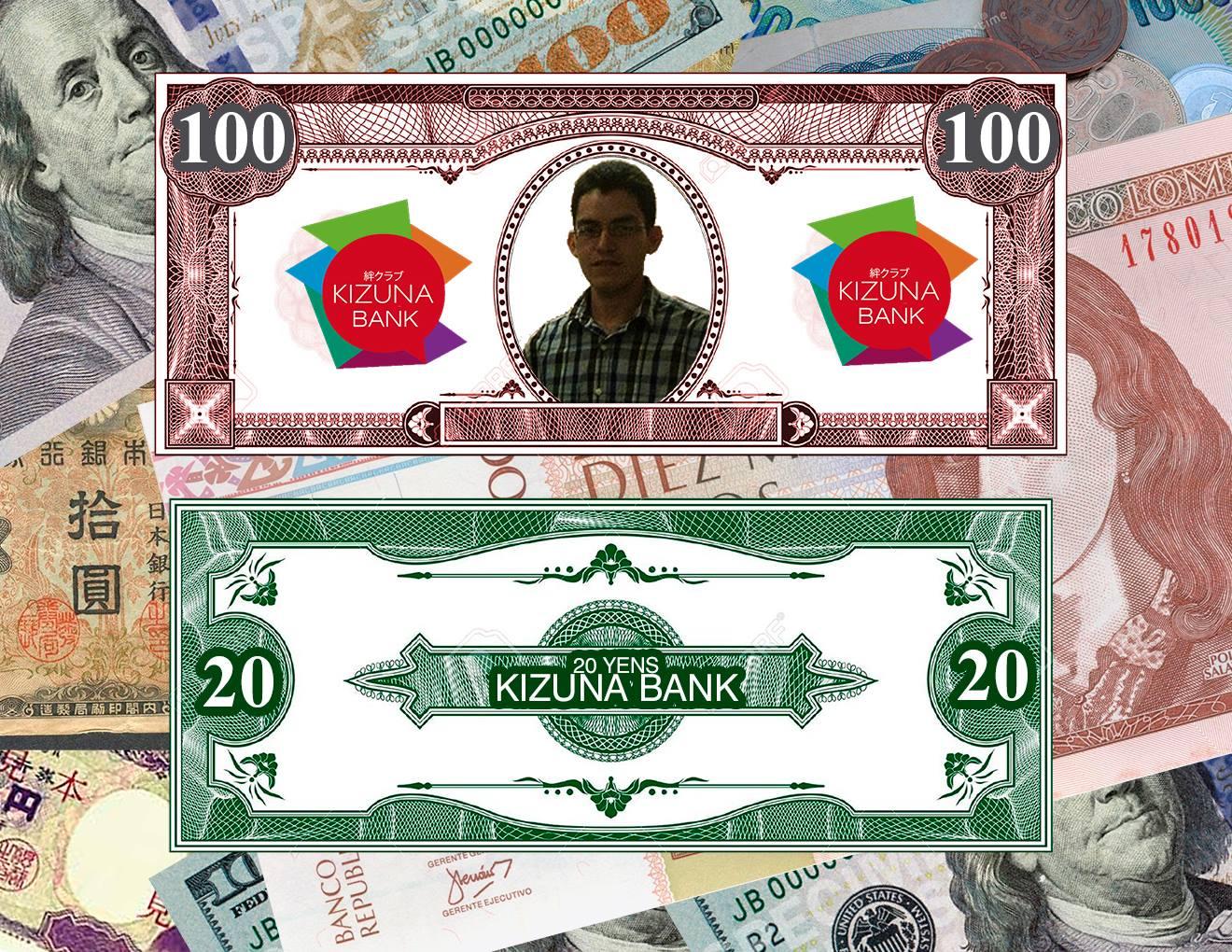 Dibujos en los billetes y monedas japonesas actuales