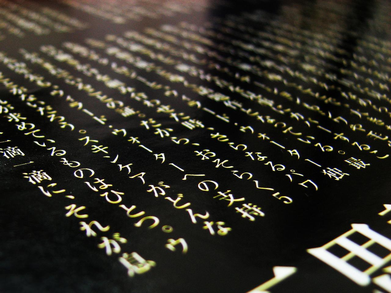 Guía de estudio para el JLPT N4: Gramática Parte 2