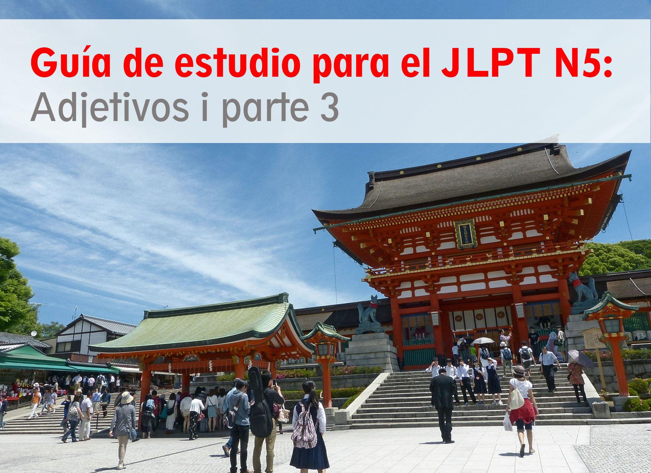 Guía de estudio para el JLPT N5: Adjetivos i parte 3