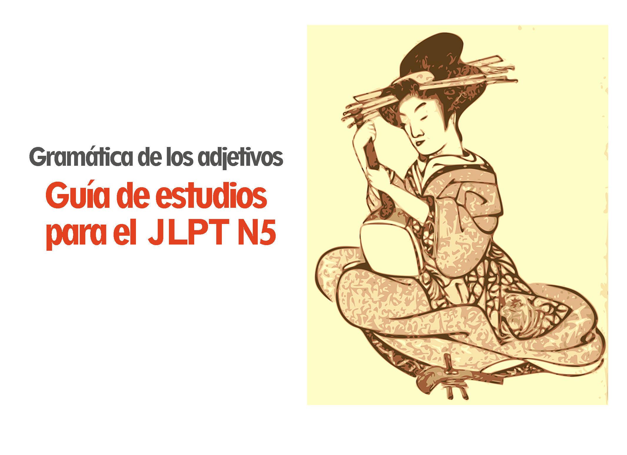 Guía de estudio para el JLPT N5: Gramática de los adjetivos