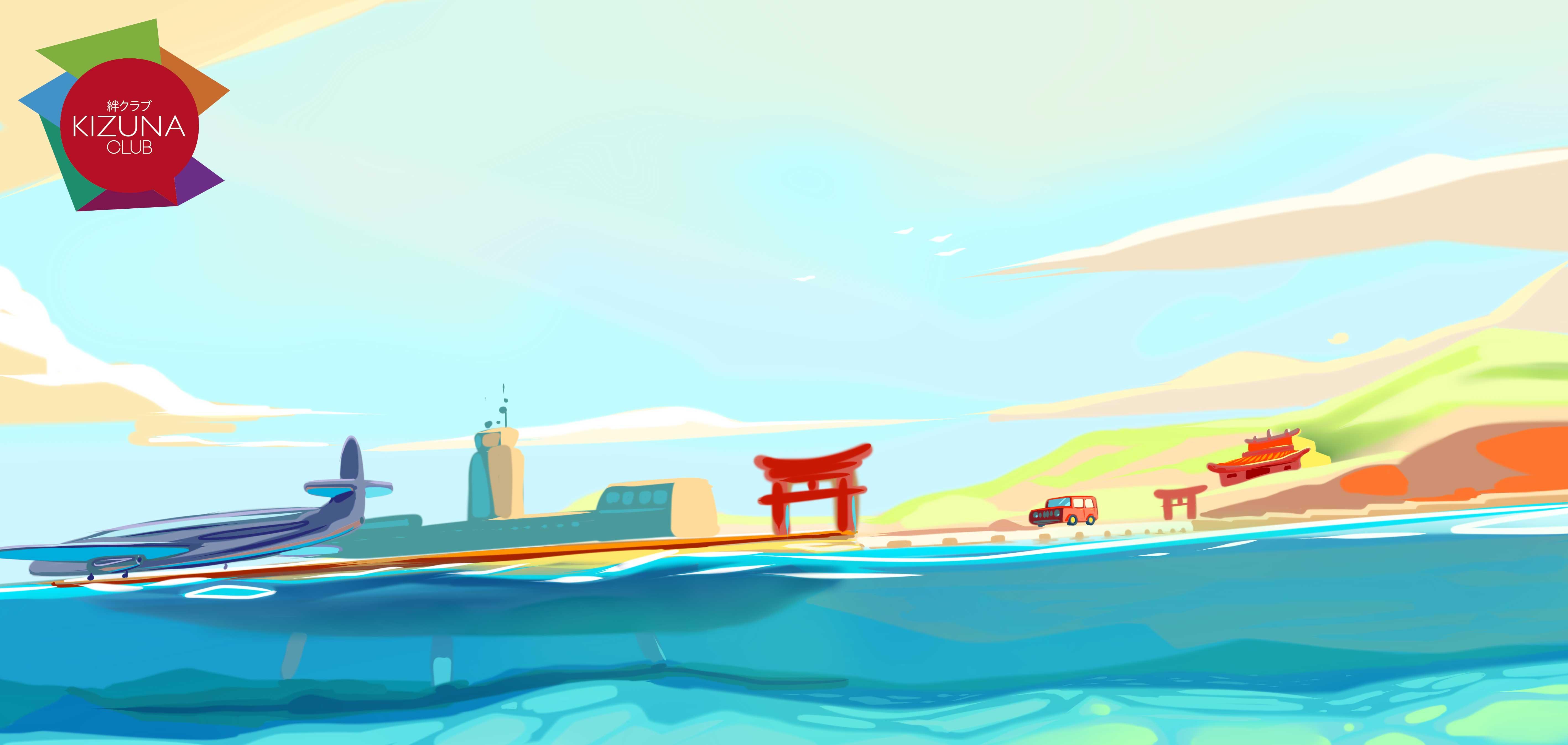 ¿Tierra firme?: Islas artificiales en Japón