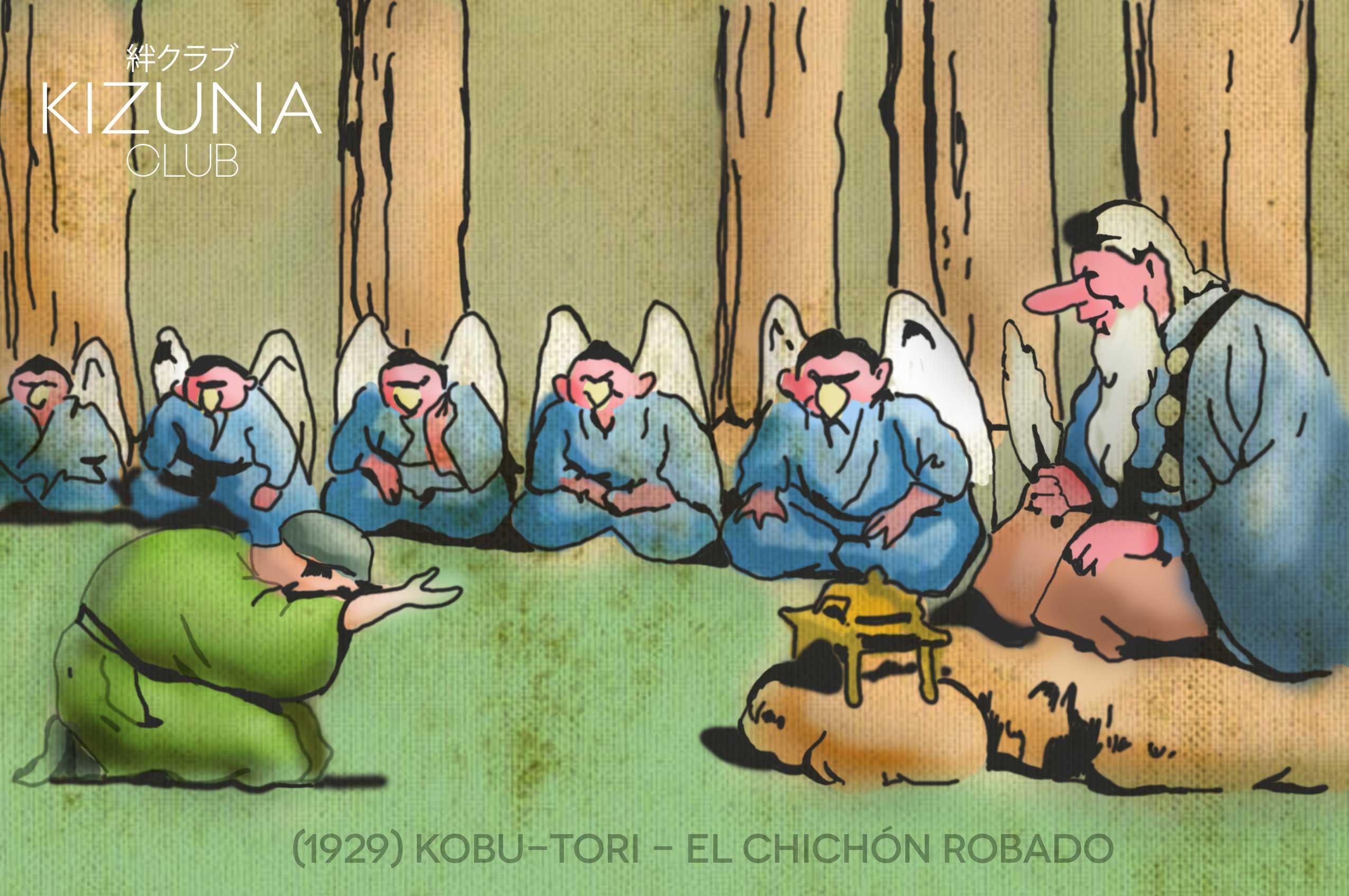 Kobutori Jisan, la calidad de la vieja animación japonesa en 1929