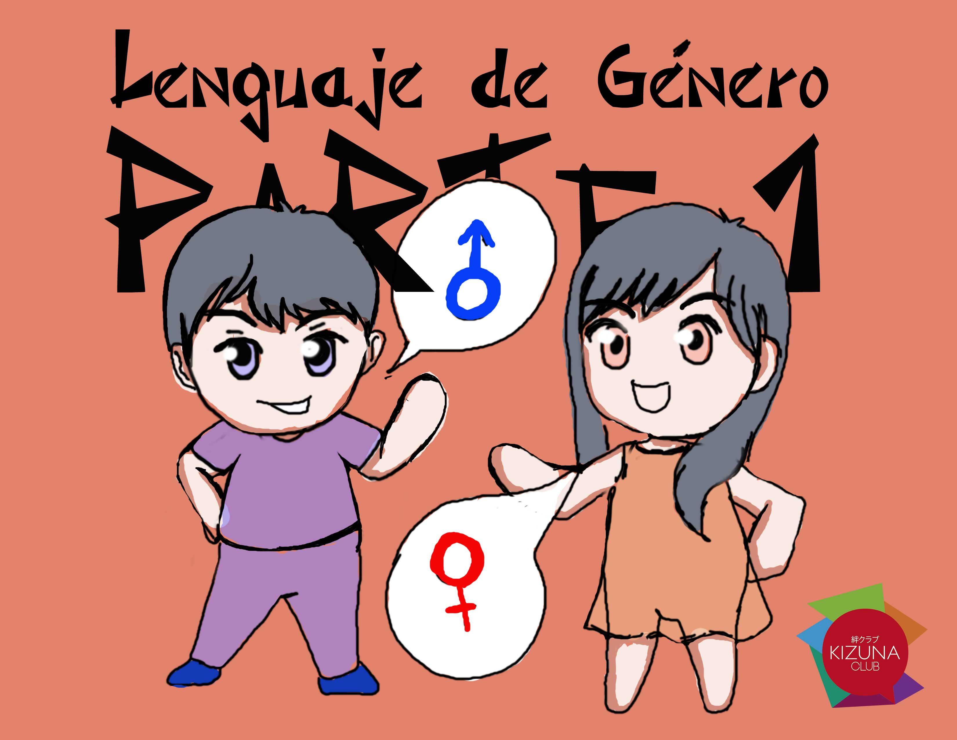 Lenguaje de género japonés (Parte 1)