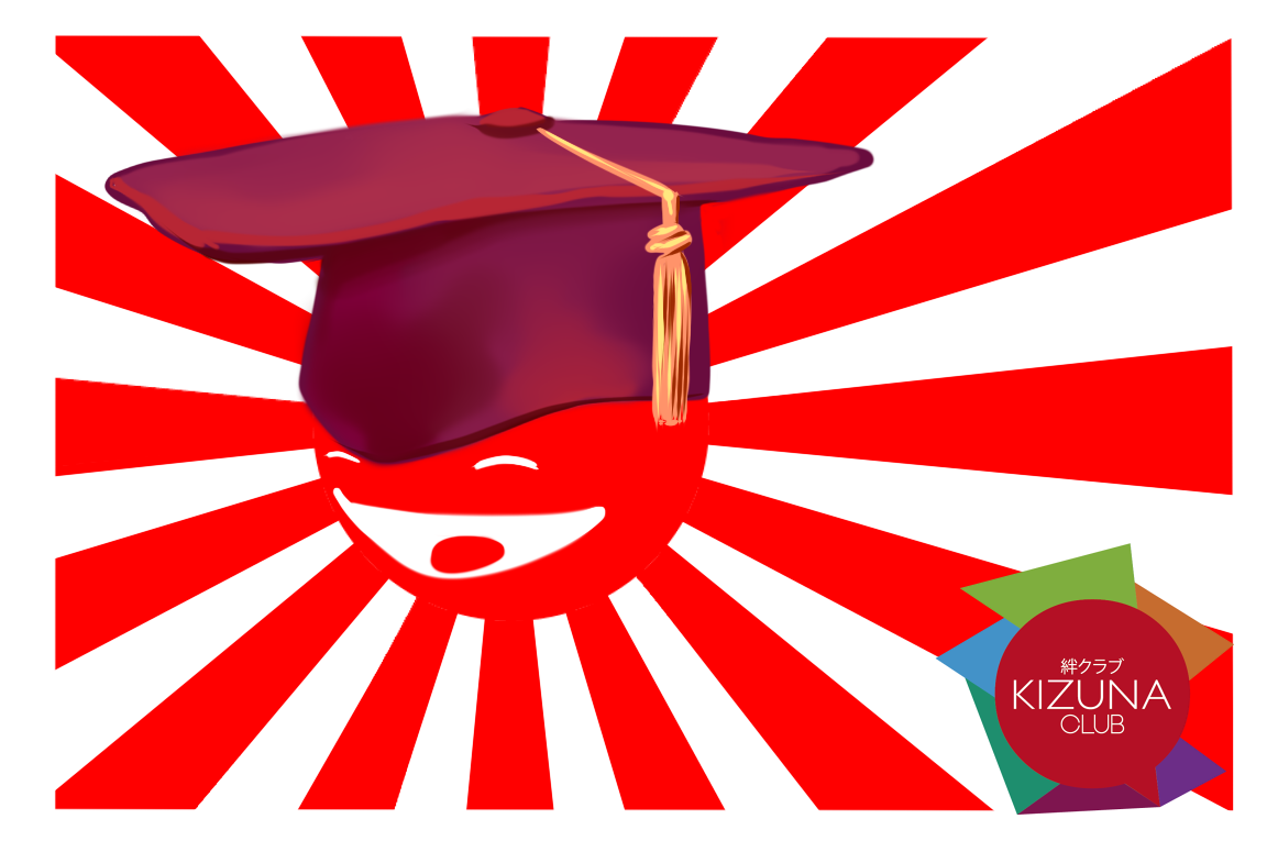 Monbukagakusho: Becas para estudiar en Japón